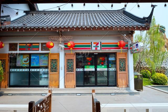 stock-photo-food-sign-store-thailand-convenience-seven-shop-eleven-supermarket-e8370fd5-c5a0-45b5-8f8c-a8990b6ceb10